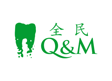 Q&M Dental Centre